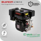 Loncin LC190 F-D (Gear  Half Reduction) 14 HP Mesin Penggerak Bensin