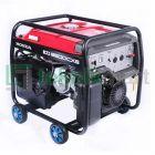 Honda EG 6500 CXS 5500 Watt Generator Bensin