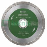 Bosch  Diamond Cutting Disc Best For Ceramic Continuous 105 mm 2608600704