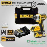 Dewalt DCF887D2A 18V XR Brushless Impact Driver / Obeng Impact Baterai
