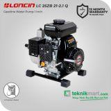 Loncin LC 25 ZB 21-1.2Q 1 Inch Pompa Air Irigasi  Bensin