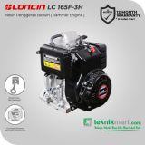 Loncin LC165F-3H   Rammer Engine 3 HP Mesin Penggerak Bensin