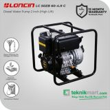 Loncin LC 50 ZB 60-4.9 C (High Lift) 2 Inch Pompa Air Irigasi  Diesel