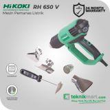 Hikoki RH650V 650°C 2000Watt Hot Air Gun / Mesin Pemanas Listrik by Hitachi
