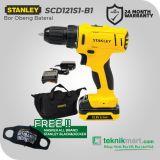 Stanley SCD121S1-B1 10.8Volt Cordless Drill Driver / Bor Obeng Baterai