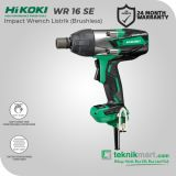 "Hikoki WR16SE 16mm (5/8"") Impact Wrench with Brushless Motor"